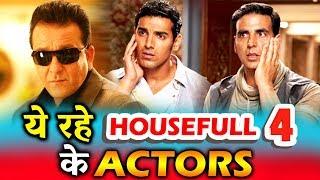 Housefull 4 Full Star Cast Revealed | Akshay Kumar, Sanjay Dutt, John Abraham