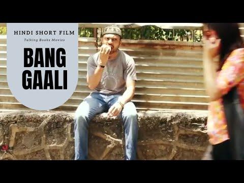 TBM's BANG-GAALI - Sax & The City | Hindi Short Film | Eng Subtitles