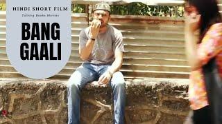 TBM's BANG-GAALI - Sax & The City | Hindi Movie | English Subtitles