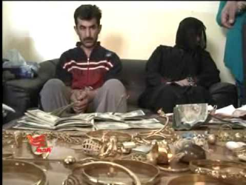 جريمة قتل بشعة في الاعظمية بالعراق Iraq Heinous Murder in Adhamiya