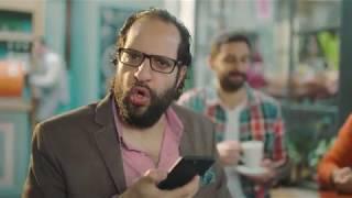 باقات Orange GO للإنترنت - أحمد أمين - لأ لأ