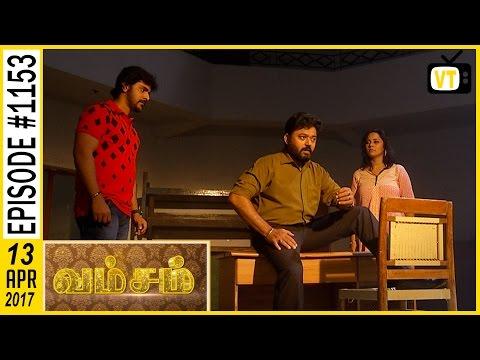 Vamsam - வம்சம் | Tamil Serial | Sun TV |  Epi 1153 | 13/04/2017