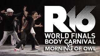 Morning of Owl vs Body Carnival   STRIFE.  R16 2013 FINAL (with scores)
