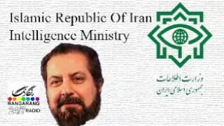 Rangarang Live Davar Veiseh (latte) داور ویسه (داور لاته) جاسوس رژیم آخوندی ایران
