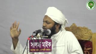 হক বাতিল চেনার উপায়   Shaykh Umayer Kobbadi
