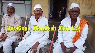 MeraGaon, MeraDesh, MereLog | Sangram Singh Vlog