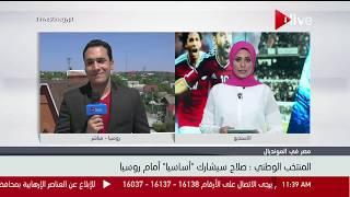 التشكيل المتوقع للمنتخب: صلاح وتريزيجيه ورمضان في خط الهجوم أمام روسيا