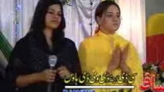 asma lata new pashto song mashallah
