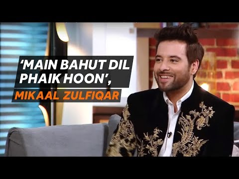 Xxx Mp4 Ushna Shah Amp Mikaal Zulfiqar Spill A Few Beans On Djuice Presents Tonite With HSY Season 4 3gp Sex