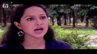 Bangla Natok Chopi CHopi | Part-1 | বাংলা ধারাবাহিক নাটক চুপি চুপি । পর্ব ১ ।