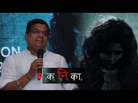 Xxx Mp4 Sharad Ponkshe Reacts On Female Infanticide Kanika Marathi Movie 2017 3gp Sex