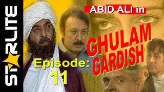 Top Pakistani URDU Classic PTV Drama GHULAM GARDISH TV Serial Episode 11