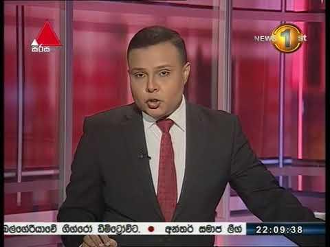News1st Prime Time Sinhala News 10pm 20 11 2017