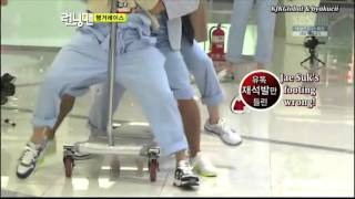 Running Man - Funny 1st Game (Eng Sub)