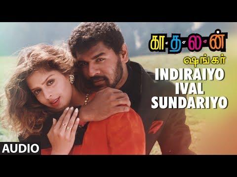 Xxx Mp4 Indiraiyo Ival Sundariyo Full Song Kaadhalan Prabhu Deva Nagma A R Rahman Tamil Songs 3gp Sex