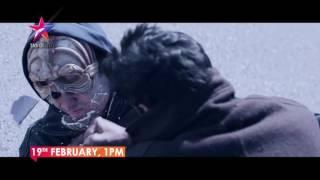 Shivaay Story