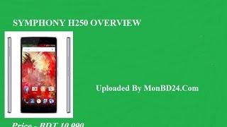 SYMPHONY H250 Mobile Reviwes