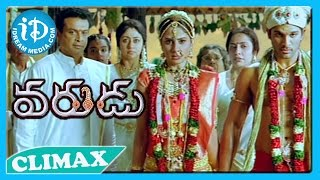 Allu Arjun, Bhanu Sri Mehra,Varudu Movie Climax Scene