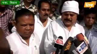 RJD विधायक सुरेंद्र यादव पर जानलेवा हमला, अपराधियों ने गाड़ी पर की फायरिंग, कहा- मारने की थी साजिश