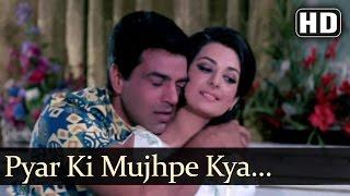 Pyar Ki Mujhpe Kya Nazar Daali - Dharmendra - Saira Banoo - International Crook - Bollywood Songs
