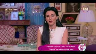 السفيرة عزيزة - مبادرة لصرف نفقات المطلقات عن طريق التليفون المحمول