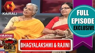 JB Junction:The Two