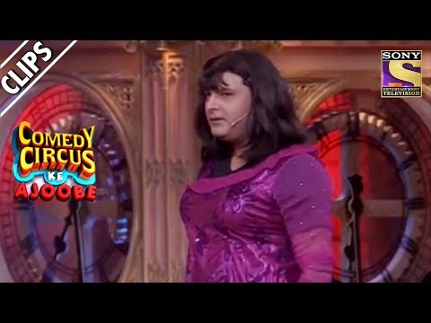 Xxx Mp4 Kapil Dresses Up As A Woman Comedy Circus Ke Ajoobe 3gp Sex
