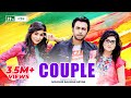 Download Video Download Bangla Natok: Kapol কাপল | Apurbo, Mamo, Ishika | DIrected By Mizanur Rahman Aryan 3GP MP4 FLV