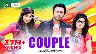 Bangla Telefilm Couple (কাপল) | Apurba, Momo, Ishika by Mizanur Rahman Aryan | Drama & Telefilm
