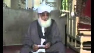 Musht Zani krna kaisa hai?  Bayan By Mufti Muhammad Ashraf