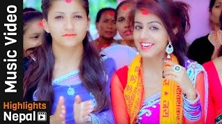 Dharma Saskar - New Nepali Roila Lok Bhajan Song 2016 by Tirtha Sapkota   Janata Digital