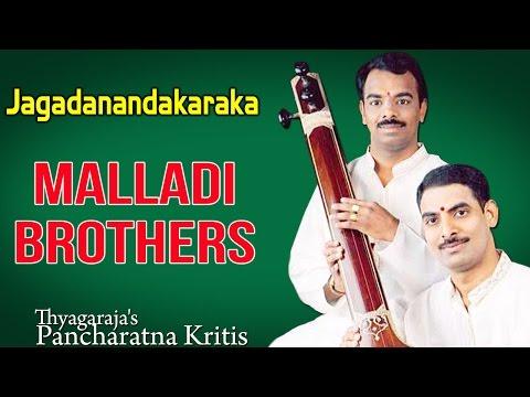 Jagadanandakaraka | Malladi Brothers (Album: Thyagaraja's Pancharatna Kritis)