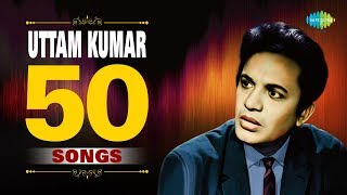 50 Songs Of Uttam Kumar | উত্তমকুমারর সেরা ৫০টি গান | HD Songs | One stop Jukebox