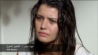 اموات المسلسلات التركية - الجزء الاول