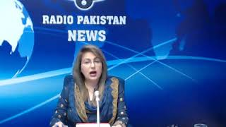 Radio Pakistan News Bulletin 3 PM (20-04-2018)