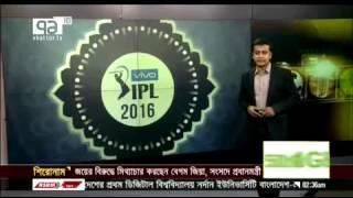 Mustafizur Rahaman's Match preview SRHvGL in VIVO IPL 1016   Bangla Sports News   Khelazog