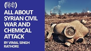 All About Syrian Civil War and Chemical Attack [Hindi] by Vimal Singh Rathore