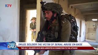 Your Morning News From Israel - Dec. 19, 2017.