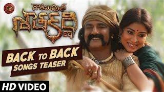 Gautamiputra Satakarni Songs Teasers    N. Balakrishna, Shriya saran    Telugu Songs 2017