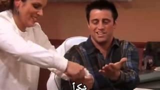 Friends حواجب جوى