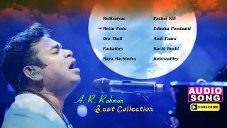 Best of AR Rahman Songs | Audio Jukebox | AR Rahman Hit Songs Collection | Music Master