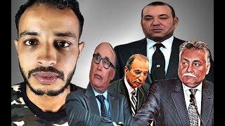 Mc talib و إعفاءات الملك الأخيرة للوزراء