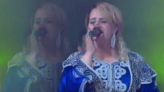 Khadija Atlas - Inas Inas (Live) | خديجة لبؤة الأطلس