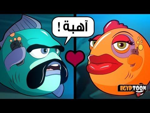 Xxx Mp4 فِشّ إنّ ووتر مكالمة أحمد وهبة 3gp Sex