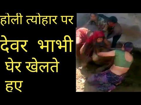 Xxx Mp4 होली त्योहार पर देवर भाभी घेर खेलते हुए L Holi Festival Devar Bhabhi Gher Khelte Huye Holi 3gp Sex