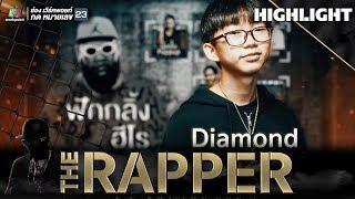 Diamond   THE RAPPER