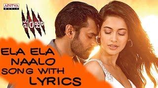 Panjaa Full Songs With Lyrics - Ela Ela Song - Pawan Kalyan, Sarah Jane