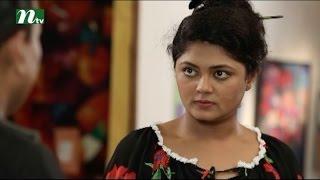 Bangla Natok - Songsar (সংসার) | Episode 20 | Arfan Nishu & Moushumi Hamid