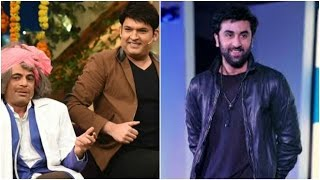Kapil Sharma Shoots Without Sunil Grover | Ranbir To Debut On Tv