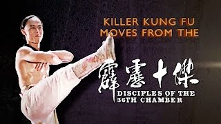 Killer Kung Fu Moves From The Disciples Of The 36th Chamber